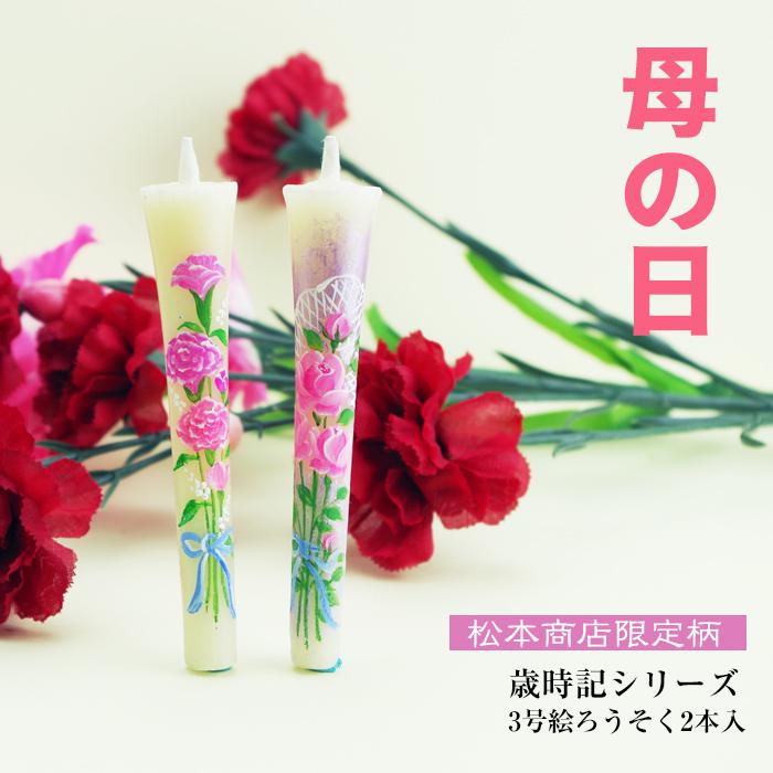 カーネーションとバラの花束を描きました
